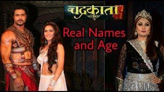 Real Names and Age of Chandrakanta Actors  Chandrakanta on Colors