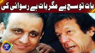 Aleem Khan Admits HUGE Issue with Imran Khan