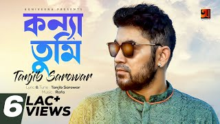 Konna Tumi || by Tanjib Sarowar | Bangla Song 2017 | Lyrical Video | ☢☢ EXCLUSIVE ☢☢