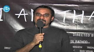 Celebrities Speech About - I am That Change Short Film
