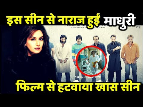 Xxx Mp4 Madhuri Dixit Suffered From A Scene Of Sanju A Scene Of A Cut From Sanju 3gp Sex