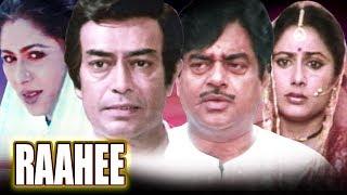 Raahee   Full Movie   Sanjeev Kumar   Shatrughan Sinha   Hindi Movie