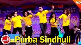New Nepali Lok Pop 2017/2073 | Purba Sindhuli - Bhojraj Kafle | Fulbari Music