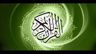 سورة البقرة كاملة الشيخ احمد العجمي Surat Al Baqara Ahmed Al Ajmi