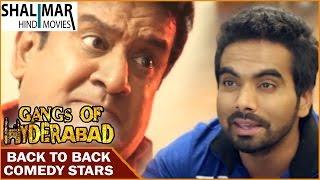 Gangs Of Hyderabad Movie || Sajid Khan Back to Back Comedy Scenes Part 02 || Hyderabadi Movies