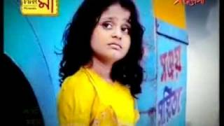 YouTube   New Star Jalsha Show Ma Title Song
