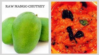 Raw Mango Chutney Recipe. It's A Traditional South Indian Recipe By Ayesha's World In Urdu/Hindi.