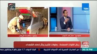 مصر في أسبوع | محمد الشهاوي: أمريكا والغرب يحاولين تحويل سيناء من منطقة عمليات إلى منطقة حرب