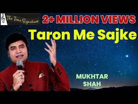 Xxx Mp4 Taron Me Sajke Apne Suraj Se By Mukhtar Shah 3gp Sex