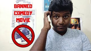 A comedy movie which was Banned | Iran | Foreignfilms | Tamil | Ajay Arjun