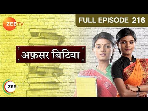 Afsar Bitiya - Watch Full Episode 216 of 16th October 2012