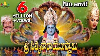 Sri Satyanarayana Swamy Full Movie | Suman, Krishna, Ravali, Pinky Sarkar | Sri Balaji Video