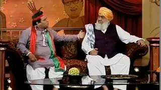 Hasb e Haal Azizi as Maulana Fazal ur Rehman vs PTI  worker in  2015