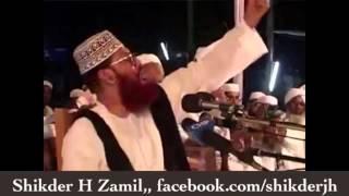 Allama Saidy About Misor,