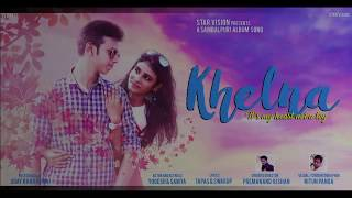 ODIA NEW full video SONG Bekhudee KHELANA ||SEHEZAD CREATION|| HUMAN SAGAR new romantic song.