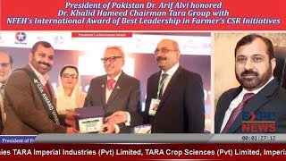TARA Group Pakistan : President of Pakistan Awards : Best Leadership Awards : EXPO NEWS