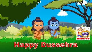 Dussehra festival 2017| greetings, whatapp status video, messages, sms, wishes, 2d animation video