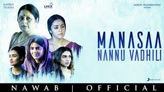 Nawab - Manasaa Nannu Vadhili Lyric (Telugu) | A.R. Rahman | Mani Ratnam, Seetharama Sastry