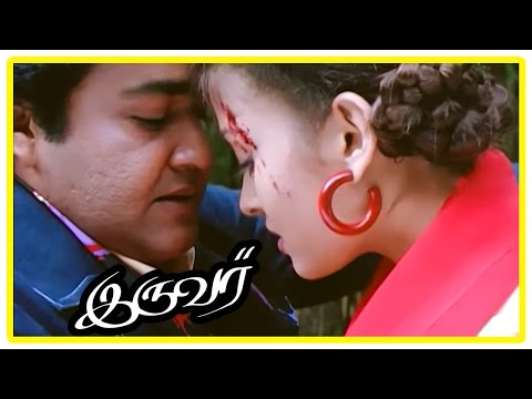 Xxx Mp4 Iruvar Movie Scenes Mohanlal Gets Close With Aishwarya Rai Prakash Raj And Mohanlal Argue 3gp Sex