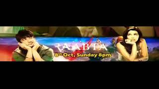 Raabta - A Very Small Promo | World Television Premiere | Sony Max