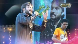 song champian singer Riaz ali mirali new album 2017 SR Production