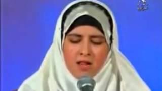 nice quran telawat