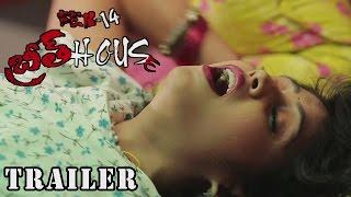 FEB 14 (BREATH HOUSE) Movie : Trailer : Latest Telugu Movie 2015