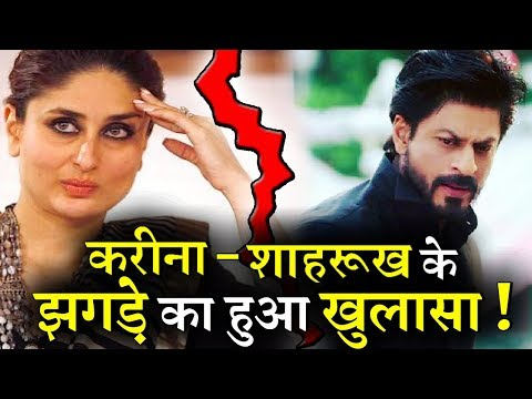 Revealed: Why Kareena and Shahrukh are not friends anymore!