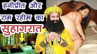 Heaney Preeti Ram Rahim Heaney moon Video !!!