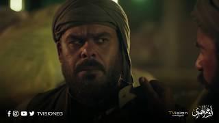 مسلسل أبو عمر المصري - رد فعل فخر والريس بحيري لمحاولة قتل حسين بعد اكتشاف حقيقته