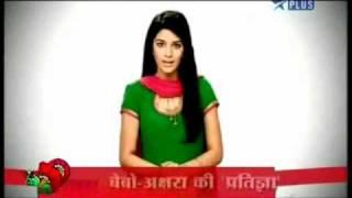 Pratigya Promo with Akshara and Bebo (Normal Quality/High Quality)