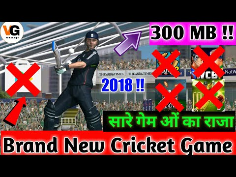 Xxx Mp4 आ गया महाराजा 🔥OMG DOWNLOAD NOW A BRAND NEW CRICKET GAME OF 2018 FOR ONLY 300 MB ✌ 3gp Sex