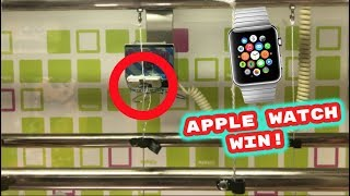 WON AN APPLE WATCH JUST BY DOING THIS!!!