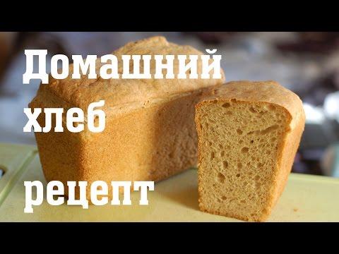 Ржаной хлеб рецепт приготовления в домашних условиях