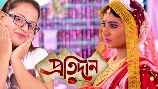 Fulsojjai Ki Hote Choleche? | Pratidaan | Star Jalsha | Chirkut Infinity