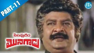 Siripuram Monagadu Full Movie Part 11 || Krishna, Jayaprada, KR Vijaya || Sathyam