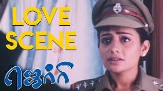 Jerry -  Love Scene   Jithan Ramesh, Shruthi Raj Mumtaj, Meera Vasudevan