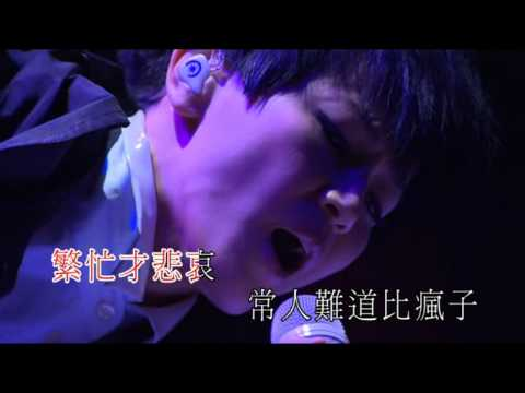 Xxx Mp4 何韻詩 青山黛瑪 HOCC HOMECOMING 2010 LIVE DVD Version 3gp Sex