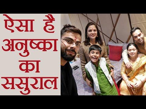 Xxx Mp4 Virat Kohli Anushka Sharma Wedding This Is Anushka Sharma S In Laws Profession FilmiBeat 3gp Sex