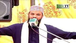 Kalam-e-Ala Hazrat Lamyate Nazeero By Mahmood-ul-Hassan Mehfil-e-Milad at University of Karachi-2014