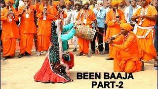 BEEN BAAJA DANCE part-2 nagin dance by archna suhasini