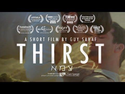 Xxx Mp4 Thirst צמא LGBT Gay Short Film 3gp Sex