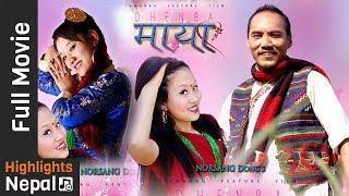 DENBA MAYA | New Nepali Tamang Full Movie 2018 | Ft. Amir Dong, Sushma Moktan, Sita, Temal Singh