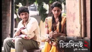 Eka ekela mon full song with lyrics    Arijit Singh   Chirodin Tumi Je Amar 2