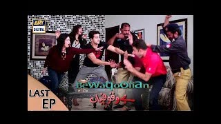 Bewaqoofian Last Episode uploaded on 26-08-2017 2581 views