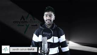 Episode 92 : आमा म स्कुल जान्न  | Nepali Poem by Zenith Ashok Kafle   | Aayam Artwork Poetry