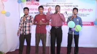 Bouer jala parle samla (BANGLADESH ISLAMI UNIVERSITY CULTURAL CLUB-2016)