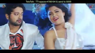Bangla new movie song 2016,black money +9609736494