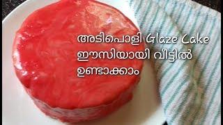 മിറർ ഗ്ളയ്സ് കേക്ക്  ( Mirror Glaze Cake ) Recipe : 192
