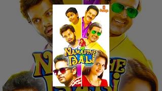 Malayalam full movie Namasthe Bhali  | malayalam full movie 2015 new release | Comedy movie [HD]